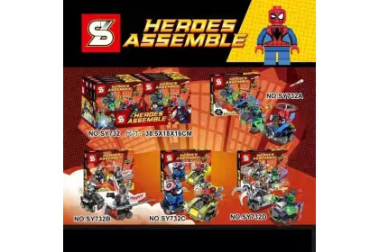 SY732 Heroes Assemble vehicles