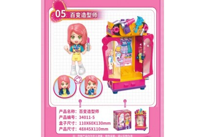 Qman 34011 Building Blocks Play House Girl Variety Wardrobe