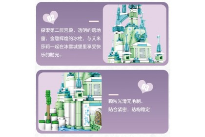 SY6577 Frozen 2 Ice and Snow Princess Castle